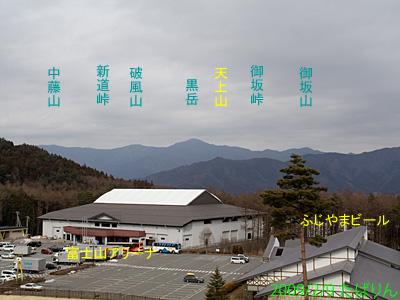 radar_4.jpg