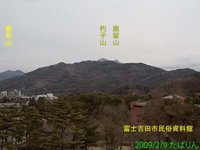radar_7.jpg