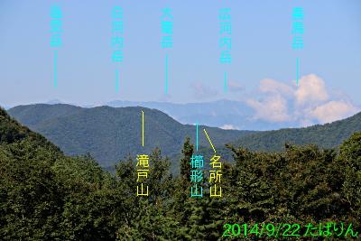 kamiashigawa_3.jpg