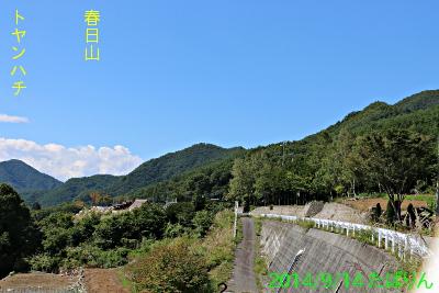 kamiashigawa_4.jpg