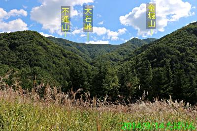 kamiashigawa_7.jpg