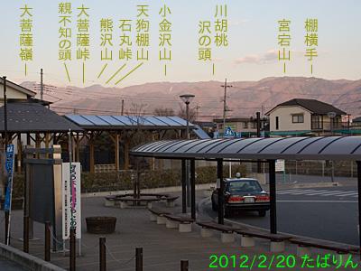 kasugaichou_1.jpg