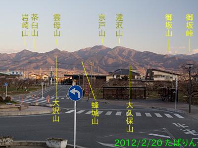 kasugaichou_3.jpg