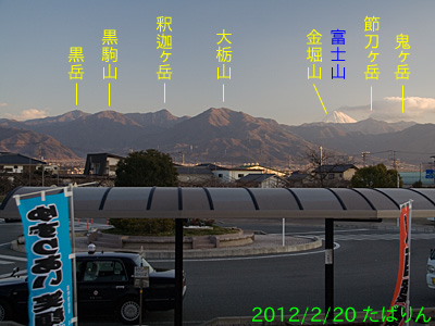 kasugaichou_4.jpg