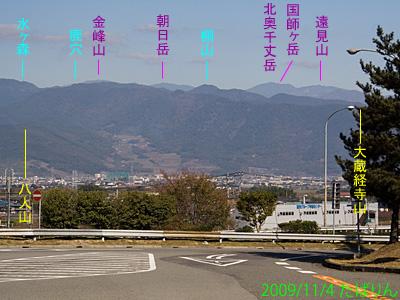 sakaigawapa_10.jpg