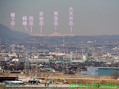 sakaigawapa_15.jpg