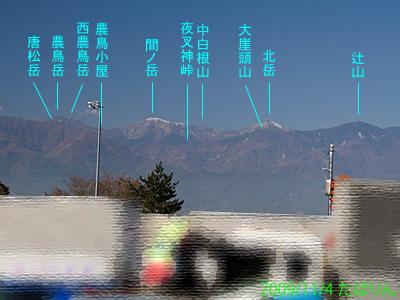 sakaigawapa_3.jpg