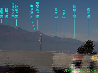sakaigawapa_5.jpg