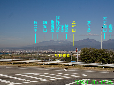 sakaigawapa_7.jpg