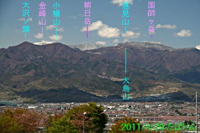 shakadou-m_10.jpg