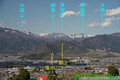 shakadou-m_12.jpg