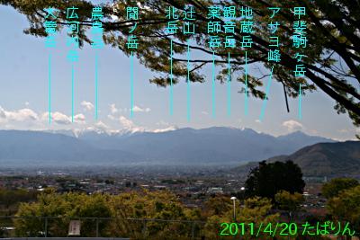 shakadou-m_3.jpg