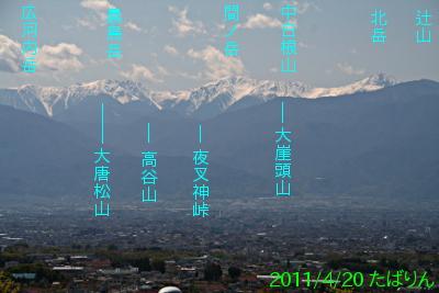 shakadou-m_5.jpg