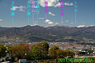 shakadou-m_6.jpg
