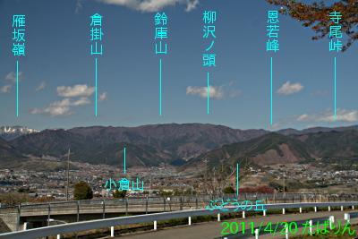 shakadou-m_8.jpg