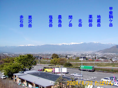shakadou_1.jpg