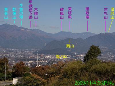 shakadou_10.jpg