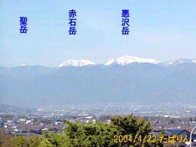 shakadou_2.jpg