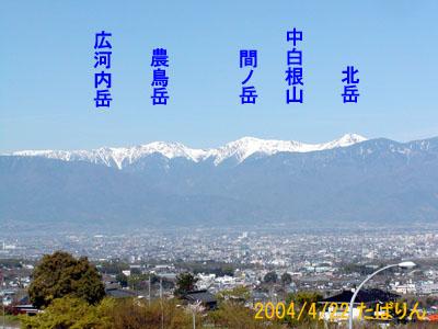 shakadou_3.jpg