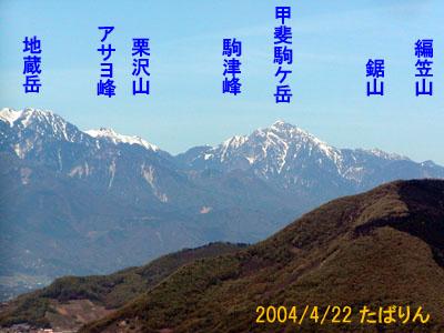 shakadou_4.jpg