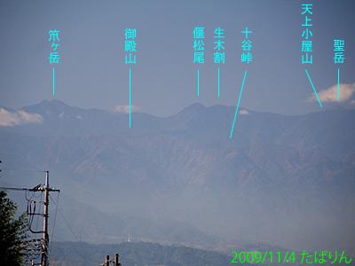 shakadou_5.jpg