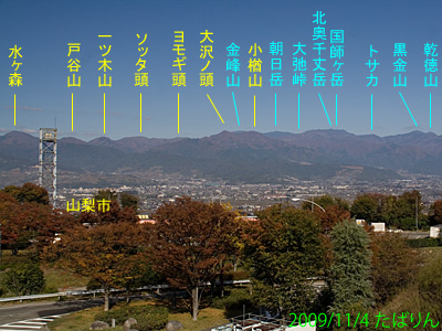 shakadou_7.jpg