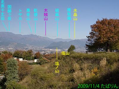 shakadou_8.jpg