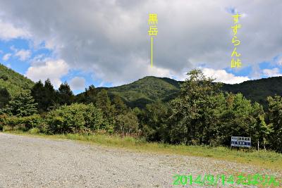 suzuran_1.jpg