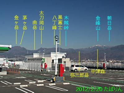 aeonkoufu_1.jpg