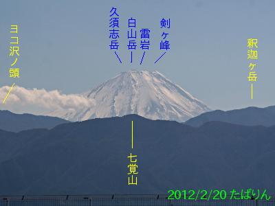 aeonkoufu_10.jpg