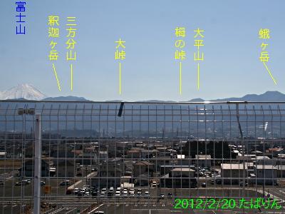 aeonkoufu_11.jpg