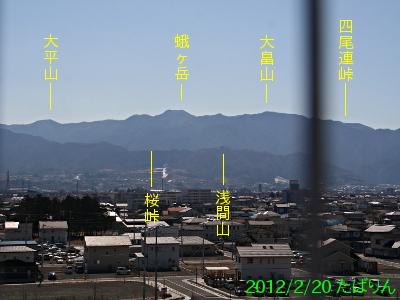 aeonkoufu_12.jpg