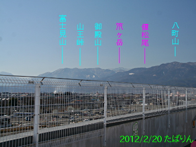 aeonkoufu_14.jpg