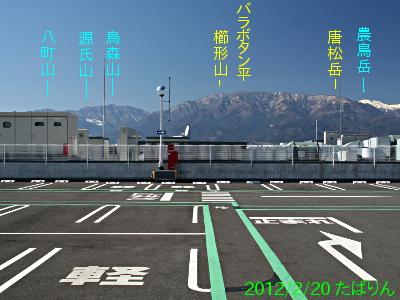 aeonkoufu_15.jpg