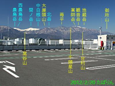 aeonkoufu_16.jpg
