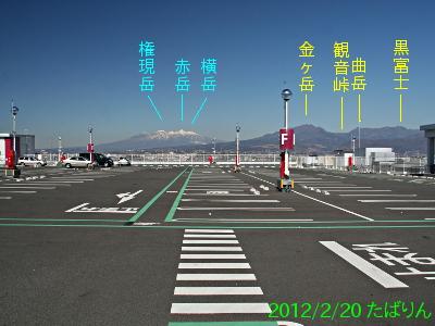 aeonkoufu_17.jpg