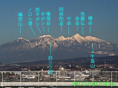 aeonkoufu_18.jpg