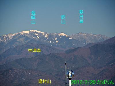 aeonkoufu_2.jpg