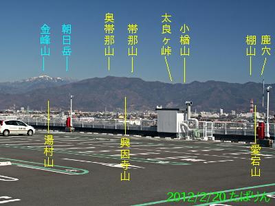 aeonkoufu_3.jpg