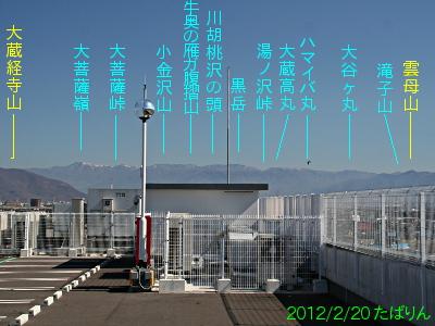 aeonkoufu_5.jpg