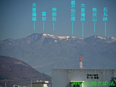 aeonkoufu_6.jpg