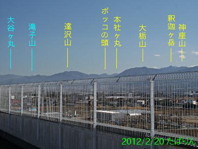 aeonkoufu_7.jpg