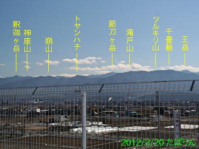 aeonkoufu_8.jpg