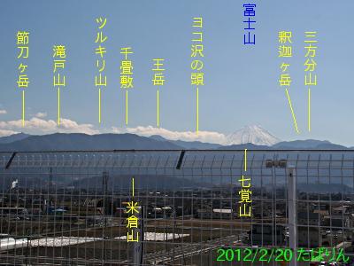 aeonkoufu_9.jpg