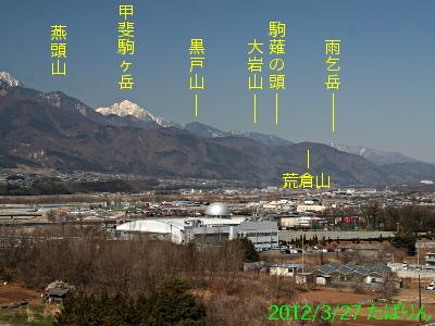 akasakadai_11.jpg