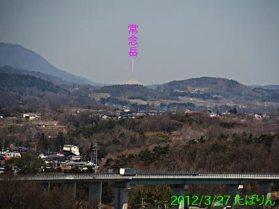 akasakadai_13.jpg