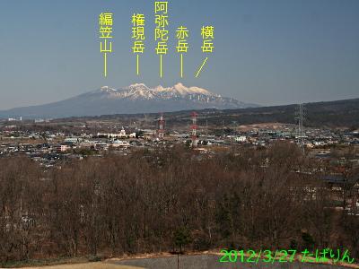 akasakadai_14.jpg