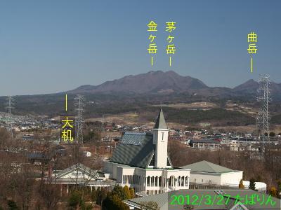 akasakadai_15.jpg