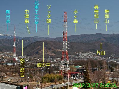 akasakadai_17.jpg