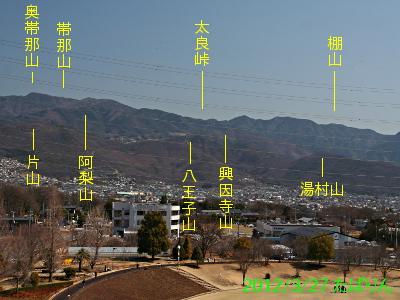 akasakadai_18.jpg